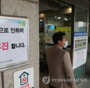 '코로나19 집단 감염' 의정부성모병원 폐쇄