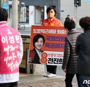 출근인사하는 전진희 민중당 후보