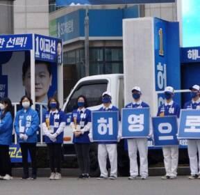 출근길 인사하는 더불어민주당 허영‧이교선