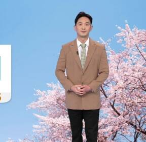 [날씨] 내일 아침 쌀쌀·낮 포근..곳곳 건조특보