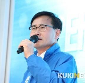 태백시민에 호소하는 더불어민주당 김동완 후보