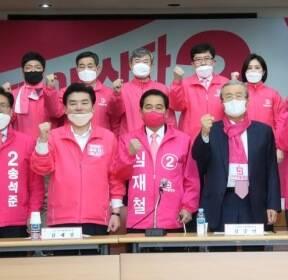 수원에서 열린 미래통합당-미래한국당 현장 선대위 회의