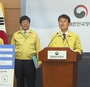 긴급재난지원금 선정 기준..3월 납부한 '건강보험료'