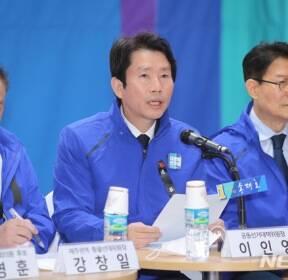 4·3특별법 언급하는 더불어민주당 이인영 원내대표