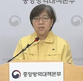 [현장연결] 국내 확진자 1만명 넘어..중앙방역대책본부 브리핑