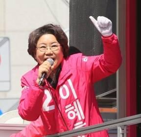 표심 호소하는 미래통합당 이혜훈 후보