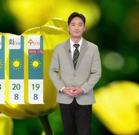 [날씨] 내일 예년보다 쌀쌀..밤사이 찬 공기 유입