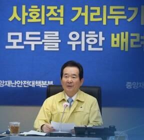 총선 D-8..선관위, 투표 위한 '일시적 격리해제' 검토