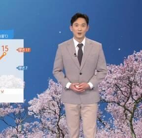 [날씨] 내일 낮 비교적 쌀쌀..대체로 맑은 하늘