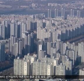 [뉴스터치] 강남아파트, 12·16 대책 이후 증여 급증