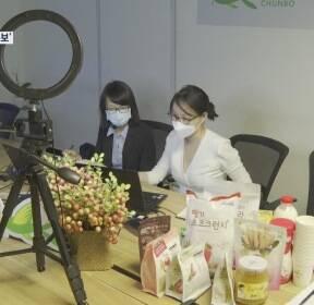 한국 식품..코로나19 급성장 中 온라인 시장 공략