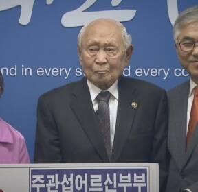 """""""받은 도움 돌려주려고"""" 102살 실향민의 기부"""