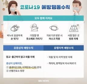 """""""중국, 러시아 연결 국경 봉쇄..코로나19 유입 차단"""""""