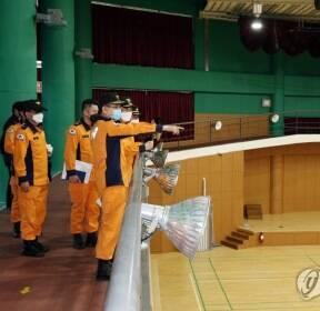 제21대 총선 대비 투·개표소 소방점검
