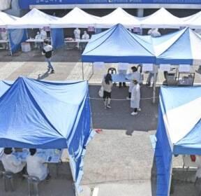 코로나19 검사받는 쿠팡 직원들