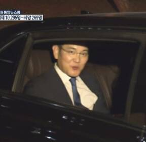 이재용 17시간 조사 뒤 귀가..'분식회계·경영권 부정 승계 의혹' 추궁