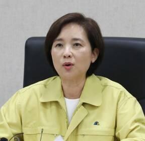 """[현장연결] 유은혜 """"지역감염 위험도 높은 지역 3분의 2만 등교해야"""""""