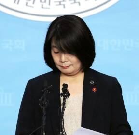 [수습] 윤미향 당선인 '입장문 발표'