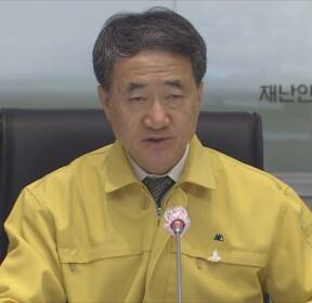 [현장연결] 중앙재난안전대책본부, 코로나19 대응책 논의