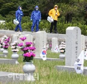 [포토]코로나19 재확산 비상 '서울현충원 1일부터 방문 제한'