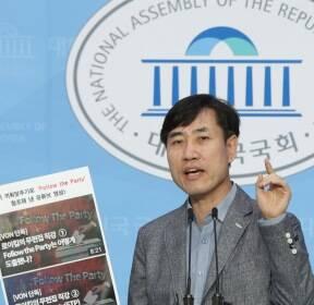 부정선거 의혹 반박하는 하태경