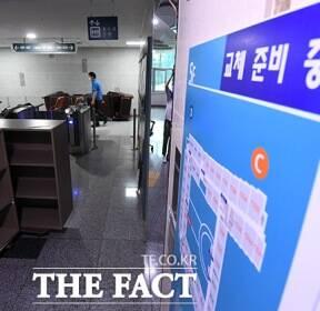 [TF사진관] 21대 국회 개원, '이사로 바쁜 국회의원회관'