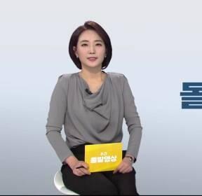 [주간 돌발영상] 2020년 5월 다섯째 주