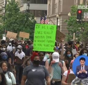"""트럼프 """"시위대는 폭도·약탈자""""..군 투입 방침"""