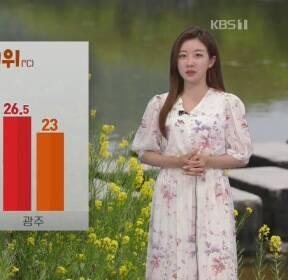 [날씨] 중부 초여름 더위..남부 흐리고 제주 낮까지 비