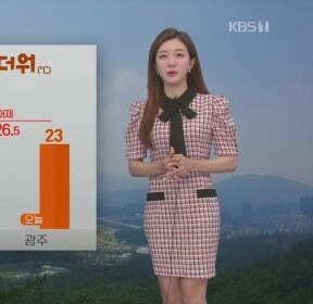 [날씨] 한낮 다소 더워..오후 영서·충북·경북내륙 소나기