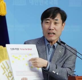 민경욱에 괴담 유포 중단 촉구하는 하태경