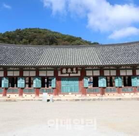조선후기 사찰 '선운사 만세루' 보물 지정