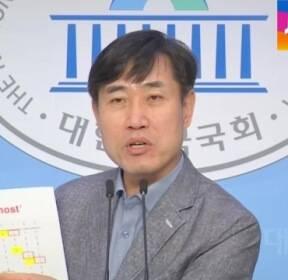"""하태경 """"괴담에 빠져든 민경욱..헛것 보고 있어"""""""
