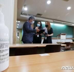 코로나19 막아라 '학원가 특별 점검'