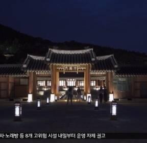 """'궁궐 힐링'..화성행궁 """"이달 중순 만나요"""""""