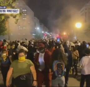 [사사건건 플러스] '美 흑인사망 시위' 격화..한국 교민 피해도 발생