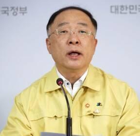 [현장연결] 정부, '하반기 경제정책 방향' 합동 브리핑