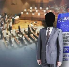 """인천·경기서 23명 집단 감염..""""개척교회 모임 참석"""""""