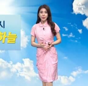 [날씨]내일 전국 낮 '더위'..자외선 지수 '매우 높음'