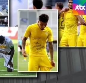 """무릎 꿇은 선수들 '흑인 사망' 추모..FIFA도 """"징계 말라"""""""