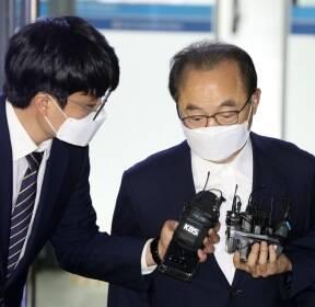 오거돈 전 부산시장 '구속영장 기각'