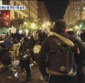 """""""플로이드 사망은 살인""""..시위 해산 과정서 총격 1명 사망"""