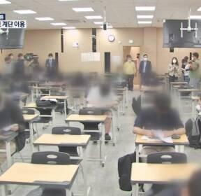 """밀접·밀집·밀폐 '3밀' 속하는 '학원' 점검..""""QR코드 도입 검토"""""""