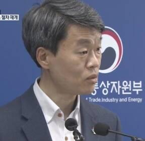 """""""日 '수출 규제' 해결 의지 없다""""..WTO 제소 절차 재개"""