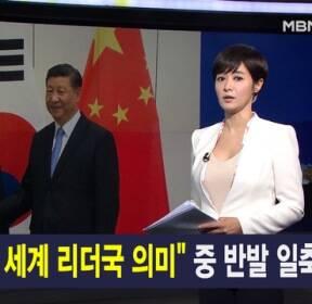 김주하 앵커가 전하는 6월 2일 종합뉴스 주요뉴스