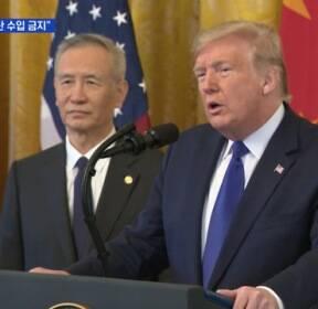 """중국의 반격?..""""미국산 농산물 수입 금지"""""""