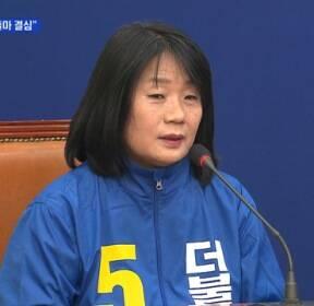 """윤미향 """"3시간 만에 출마 결심""""..부친 의혹 재점화"""