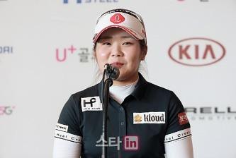 KGA 기아자동차 제33회 한국여자오픈