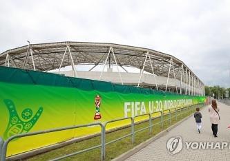 '정정용호' U-20 축구대표팀