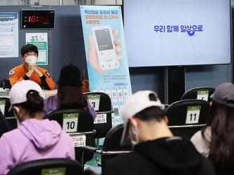 """23일 접종 완료율 70% 돌파 전망.. """"11월 초 일상 회복 단계 시행"""""""